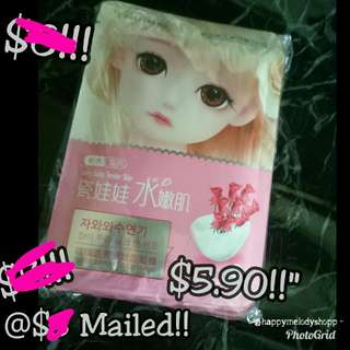 Clearance sale all 7 pcs @$5.90 Mailed!! Bisutang mask