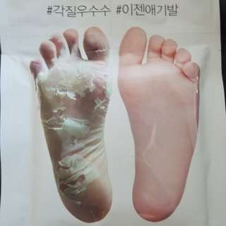 Dr. Wonder Foot peeling mask