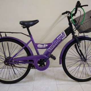 Shadow vogue Bicycle for sale. 😊