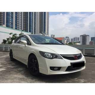 Honda Good Condition Honda Civic 1.8 A