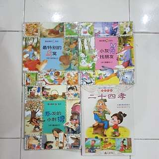 Chinese story / moral books * Reserved till 17/12/17 Sunday*