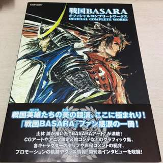 戰國 basara official complete work 4本