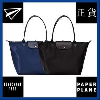 Longchamp - Le Pliage Neo 1899 長肩帶手袋  - 黑/海軍藍 中碼