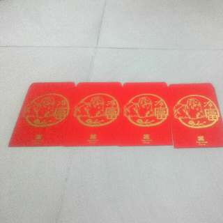 Emporium Group Red Packets