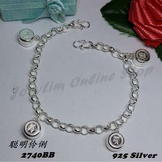 Genuine SILVER 925 Child Bracelet