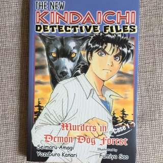 Kindaichi detective files