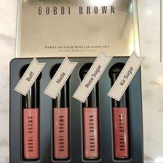 💯 authenctic bobbi brown party of four mini lipgloss set