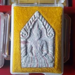 LP Tim Khun Paen BE2541 Wat Phra Kao
