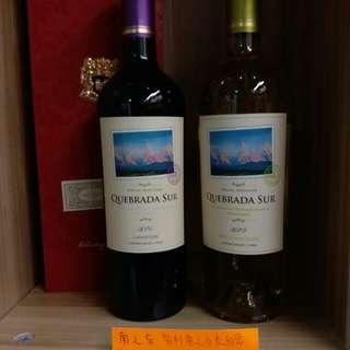 智利南之谷葡萄酒750ml (紅/白)