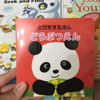 全新日本兒童立體圖書 (內文係日文)