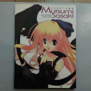 Mutumi Sasaki 畫集 Art Works 1998-2005 彗星般的完美軌跡