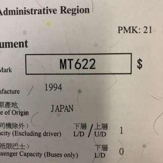 車牌號碼-MT622
