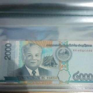 2000 Kips