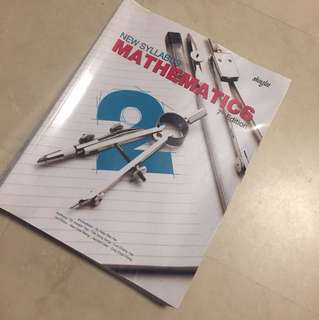 New Syllabus Mathematics 7th Edition Secondary 2