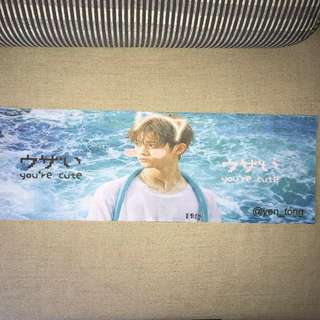 ❗️SELLING WANNA ONE BANNER❗️
