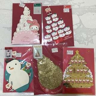 3D christmas card - choose any 3