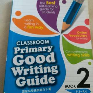 Primary Good Writing Guide (P3~P4)