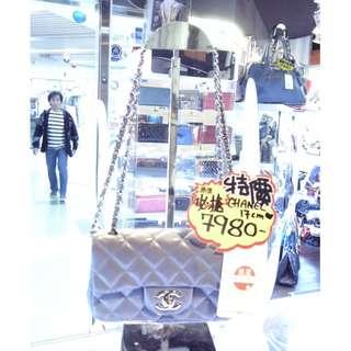 Chanel CC Logo Gray Blue Leather Classic 17cm Crossbody Chain Shoulder Bag PHW 香奈兒 灰藍色 羊皮 銀扣 銀鍊 鍊袋 肩袋 斜揹袋 斜背袋 袋