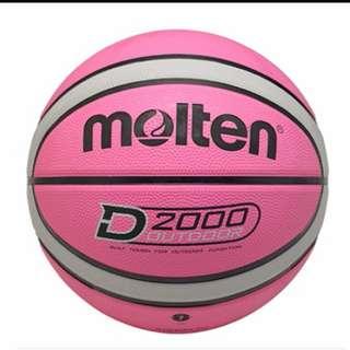 MOLTEN 12片 貼深溝橡膠籃球 標準7號球 B7D2005-PH 橡膠籃球 粉紅+ 灰(定價 630)