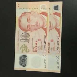 Singapore $10 banks notes