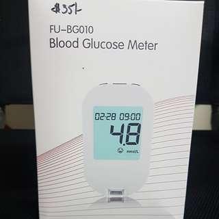 Blood Glucose Meter Test Kit Device for Sale