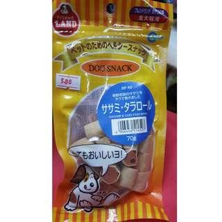 Marukan Dog Treats Sasami & Cod Fish Wrap