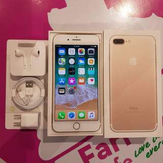Apple iPhone 7 Plus 32GB Globelock