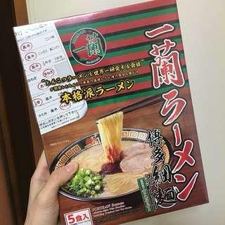 Ichiran Ramen (Straight Noodles)