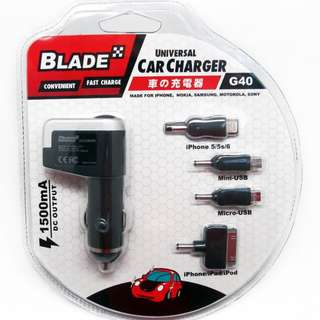 Blade USB Universal Car Charger G40