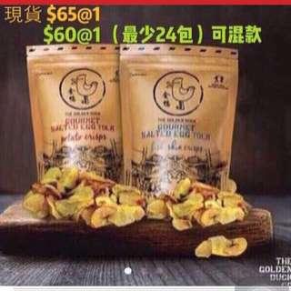新加坡 金鴨 咸蛋魚皮 咸蛋薯片
