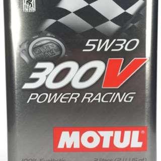 300V 系列 各種品牌機油