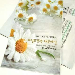 Nature Rep Facial Mask