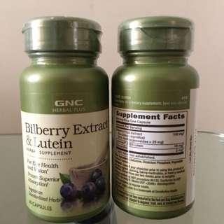 GNC 山桑子精華(藍莓)+葉黃素 (60粒)  GNC Bilberry Extract & Lutien
