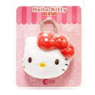 [Cost Price with Postage] Hello Kitty EZ-Charm Plush