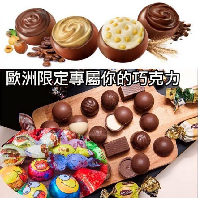 ♡歐洲限定朵可綜合巧克力分享包200g~