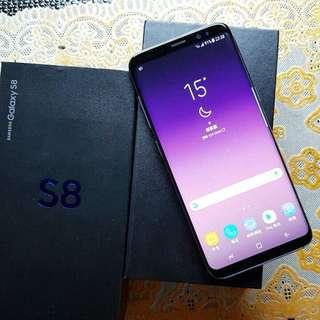 S8 薰紫灰
