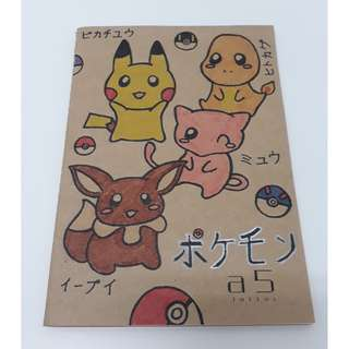Hand Drawn Notebook (Pokemon)