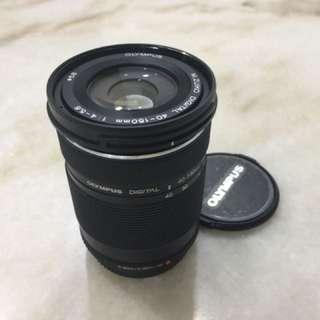 Olympus 40-150mm M43 zoom lens