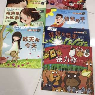 Chongzheng pri P2 CZPS 小树绘本丛书 7 books