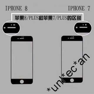 iPhone 8 Plus 全屏 全包 全覆蓋 弧邊 全屏 鋼化玻璃貼 螢幕保護貼 MON貼 9H 防刮防指紋