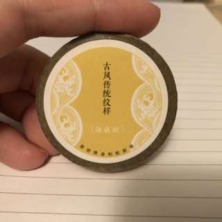 Washi Tape - Japanese styled waves ( gold foil )