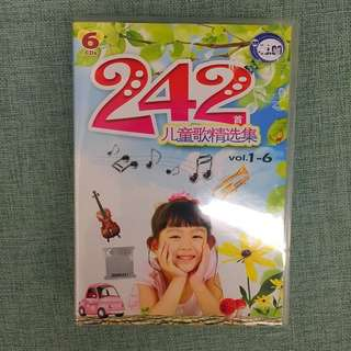Children Chinese Songs Collection (6 CDs)