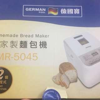 德國寶麵包機