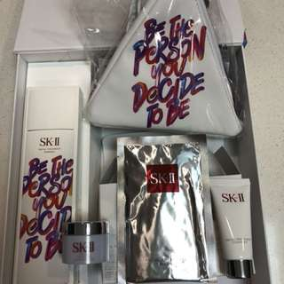 SK II #changedestiny limited edition
