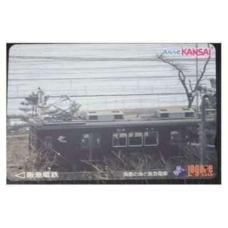 (C84) - 日本 火車 地鐵 日本車票 MTR TRAIN TICKET , $25 包郵