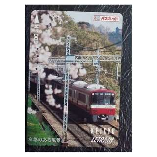 (C84) - 日本 火車 地鐵 日本車票 MTR TRAIN TICKET , $25 包郵