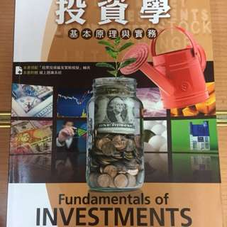 🚚 投資學。基本原理與實務。謝劍平。智勝