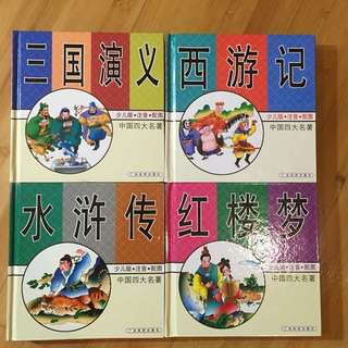 $10 for all Children Chinese Story Books