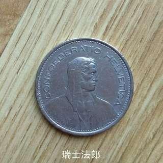 1968年瑞士法郎 5文