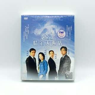 Korean Drama Hotelier DVD